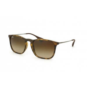 Очки Ray Ban Chris RB 4187 856/13