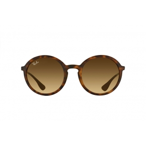 Очки Ray Ban Youngster Round RB4222 865/13